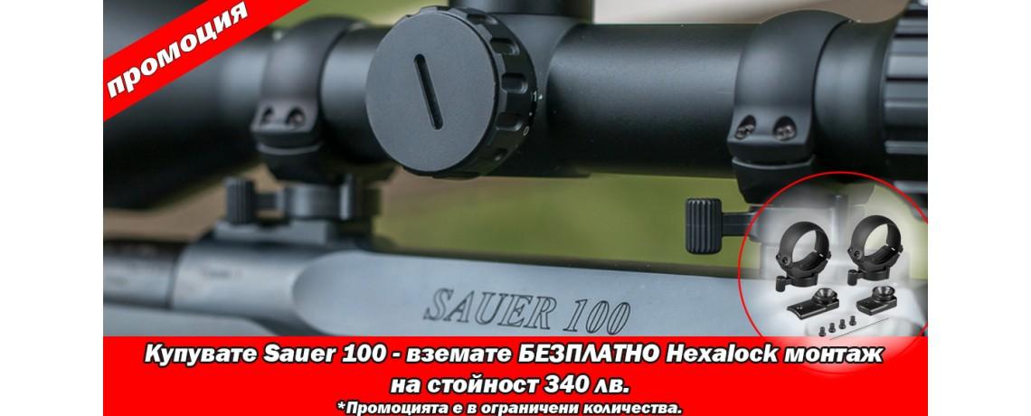 Sauer-100-Promo